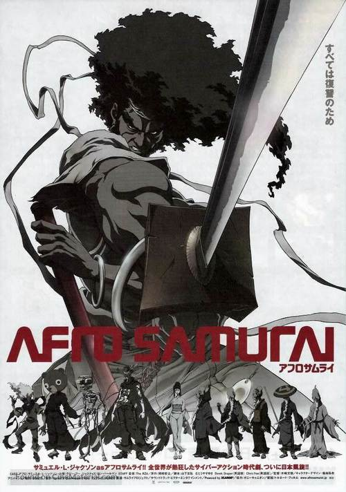 """Afro Samurai"" - Japanese Movie Poster"