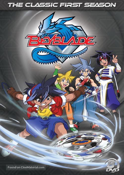 """Bakuten shoot beyblade"" - DVD movie cover"