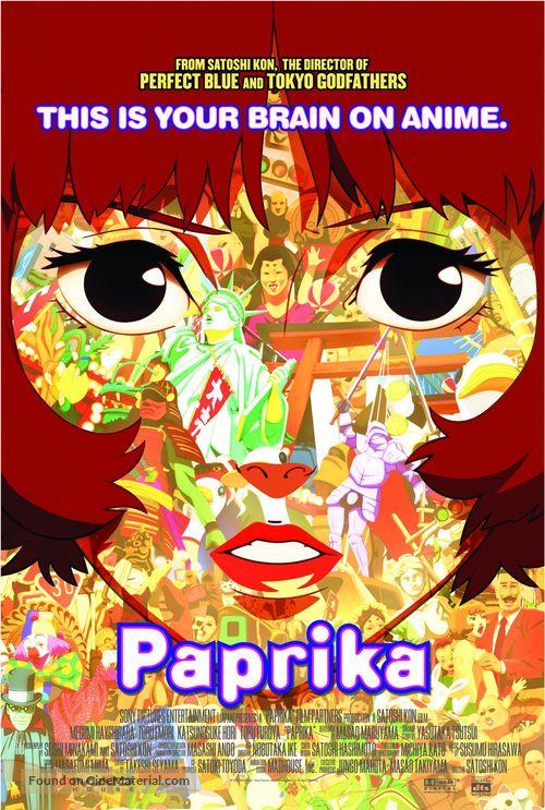Paprika - Movie Poster