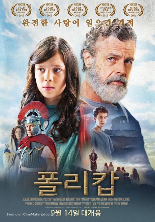 Polycarp - South Korean Movie Poster