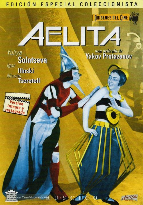 Aelita - Spanish Movie Cover