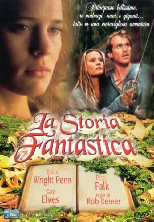 The Princess Bride - Italian Movie Cover