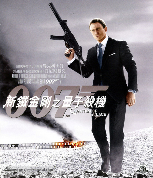 Quantum of Solace - Hong Kong Movie Cover