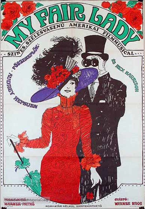 My Fair Lady - Hungarian Movie Poster