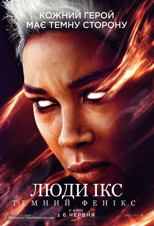 Dark Phoenix - Ukrainian Movie Poster