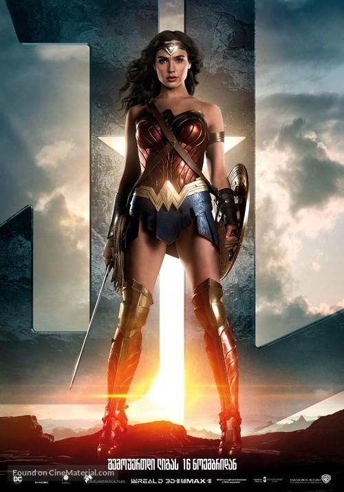 Justice League - Georgian Movie Poster