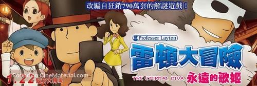 Professor Layton and the Eternal Diva - Taiwanese Movie Poster