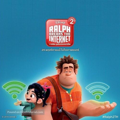 Ralph Breaks the Internet - Thai Movie Poster
