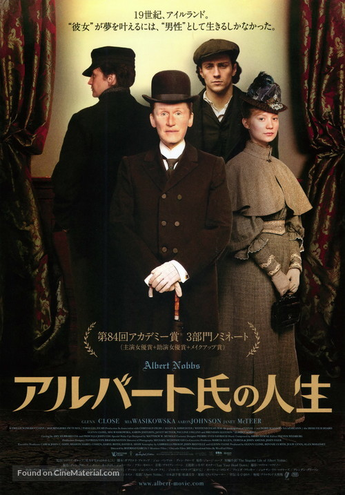 Albert Nobbs - Japanese Movie Poster
