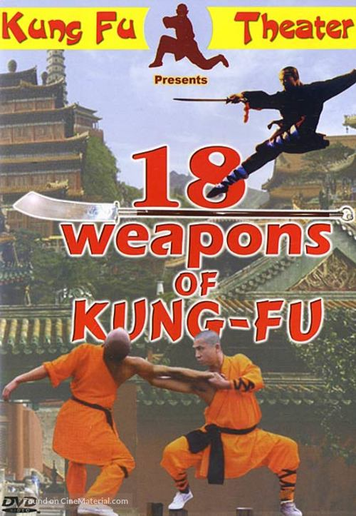 18 Weapons of Kung Fu - Movie Cover