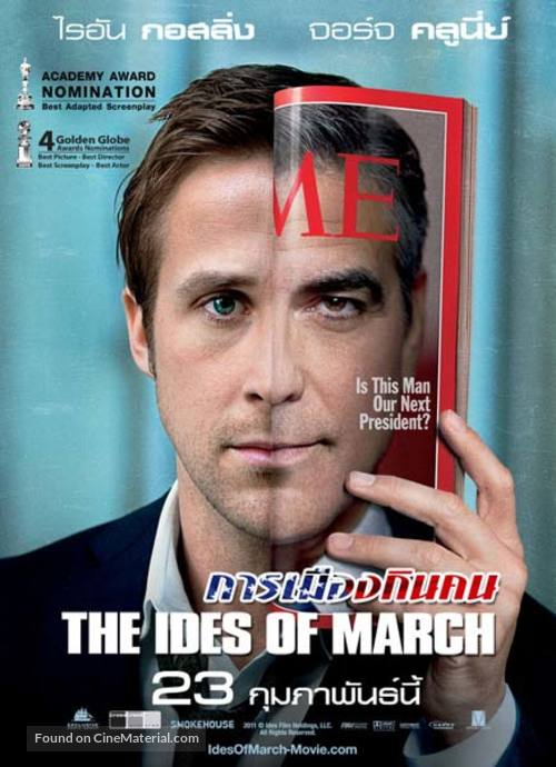 The Ides of March - Thai Movie Poster