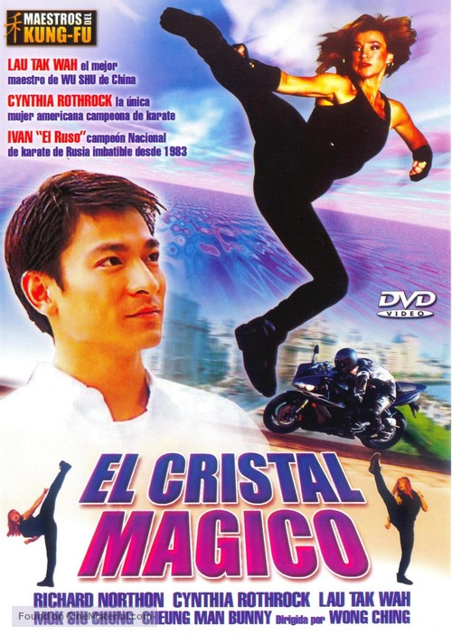 Magic Crystal (1986) DVDrip VOSE