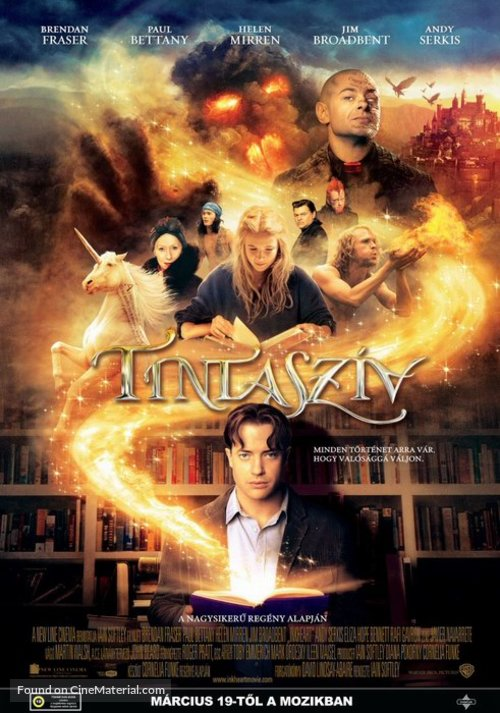 Inkheart - Hungarian Movie Poster