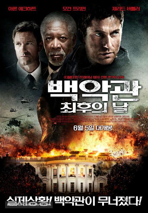 Olympus Has Fallen 2013 South Korean Movie Poster
