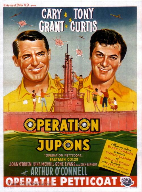 Operation Petticoat - Belgian Movie Poster