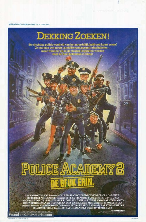 Police Academy 2: Their First Assignment - Belgian Movie Poster