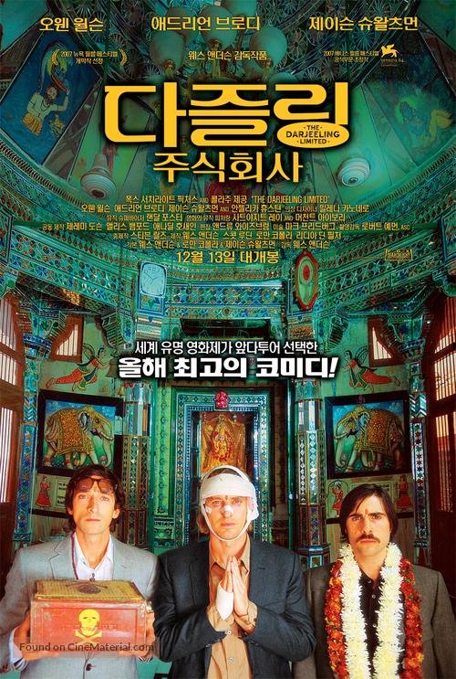 The Darjeeling Limited - South Korean Movie Poster