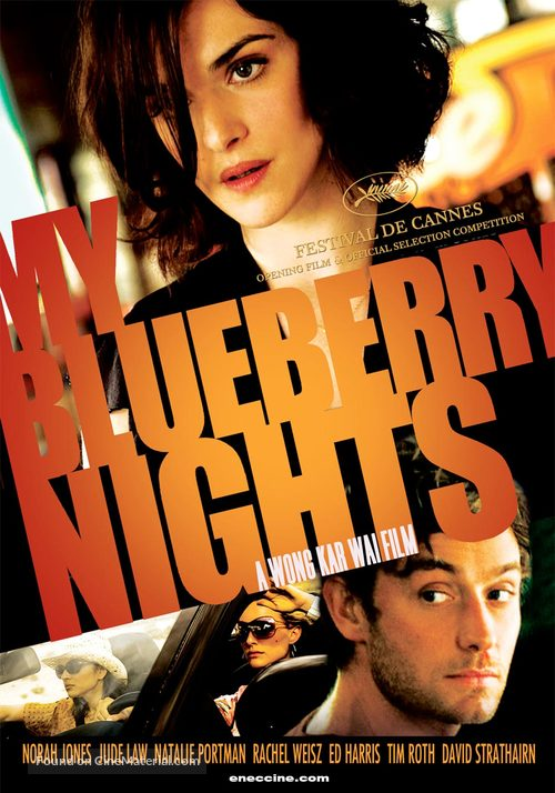 My Blueberry Nights - Uruguayan Movie Poster