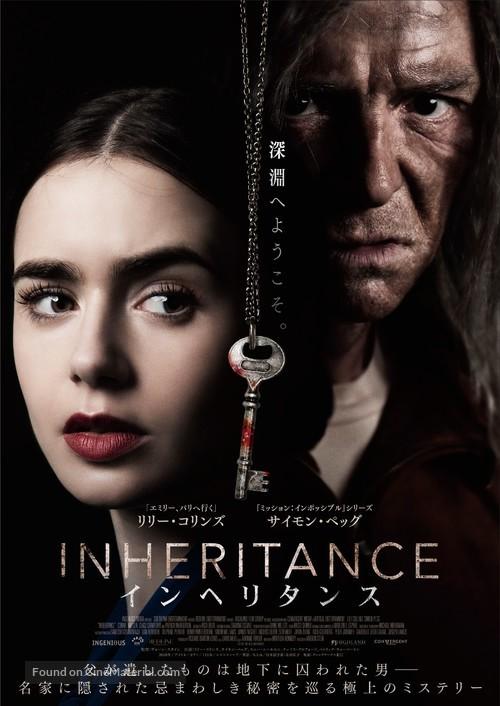 Inheritance - Japanese Theatrical movie poster