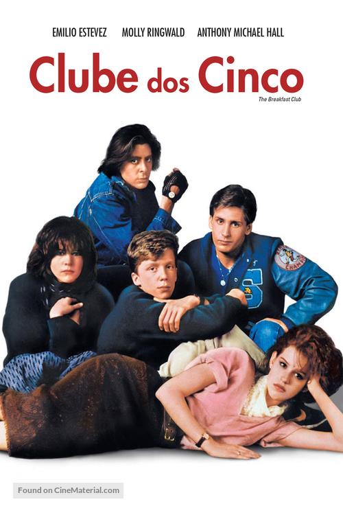 The Breakfast Club - Brazilian DVD movie cover