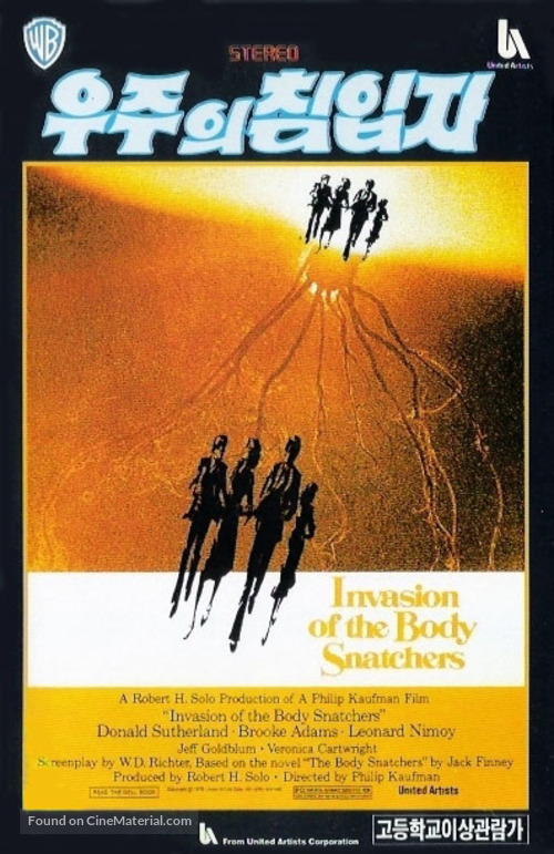 Invasion of the Body Snatchers - South Korean VHS movie cover