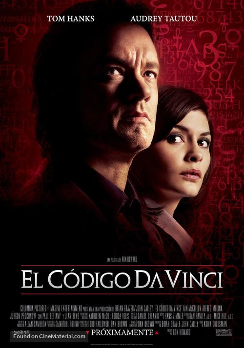 The Da Vinci Code - Argentinian Movie Poster