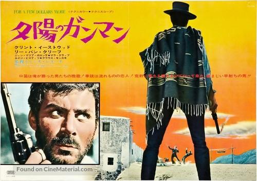 Per qualche dollaro in più - Japanese Movie Poster