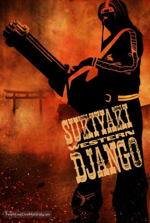 Sukiyaki Western Django - DVD movie cover