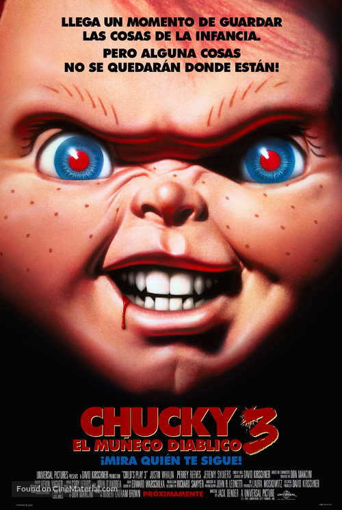 Child's Play 3 - Argentinian Movie Poster