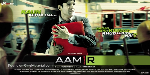 Aamir - Indian Movie Poster