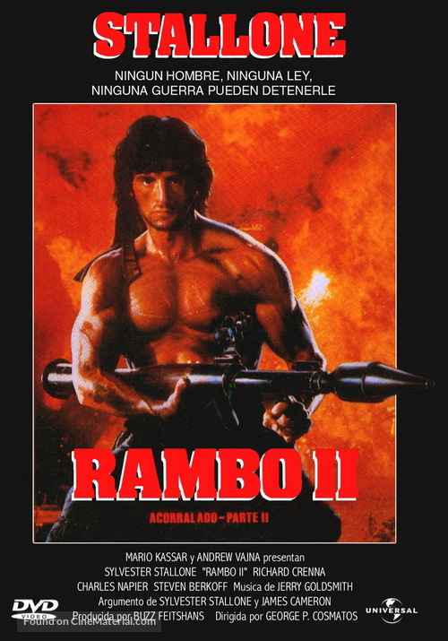 Rambo: First Blood Part II - Portuguese Movie Cover