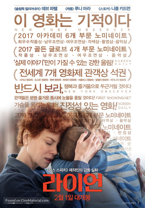 Lion - South Korean Movie Poster