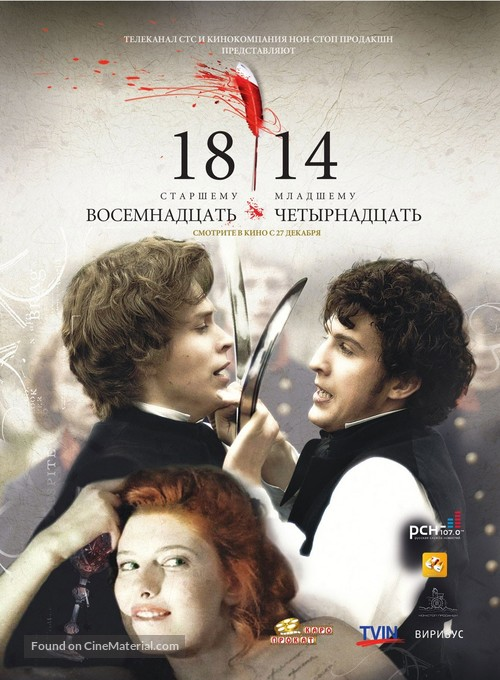 1814 - Russian poster