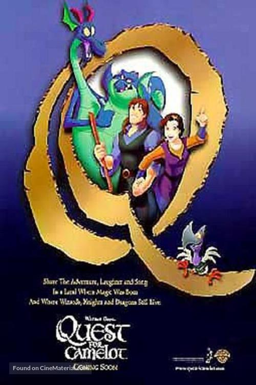 Quest for Camelot - Movie Poster