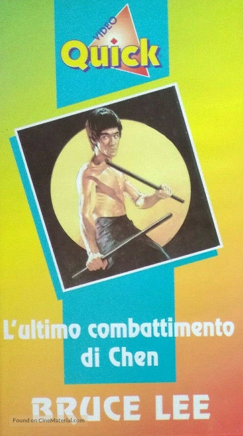 Game Of Death - Italian VHS movie cover