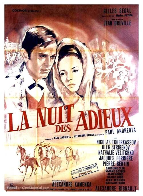 Tretya molodost - French Movie Poster