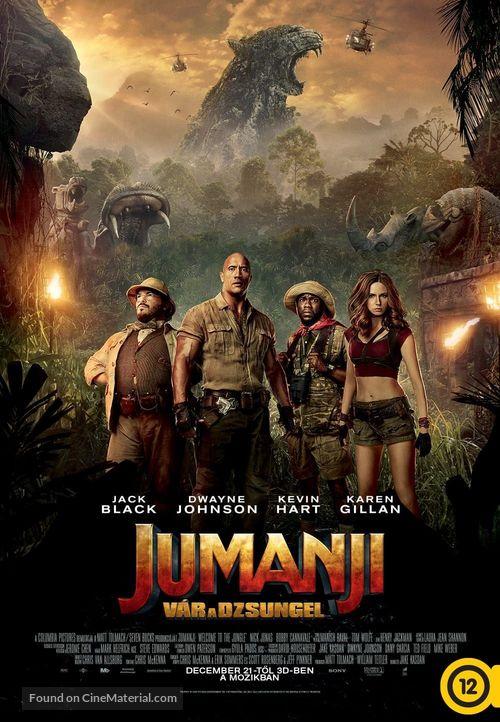 Jumanji: Welcome to the Jungle - Hungarian Movie Poster