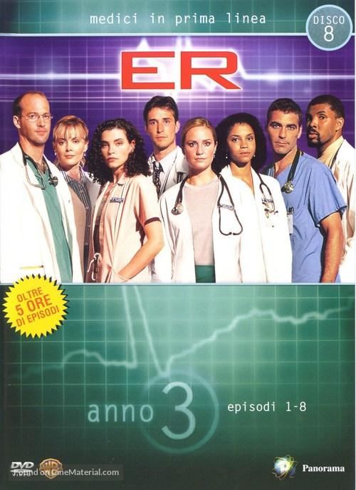 """""""ER"""" - Italian DVD movie cover"""