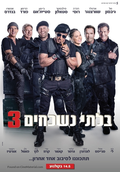 Watch The Expendables 3 (2014) Full Movie Online - Movie2kto