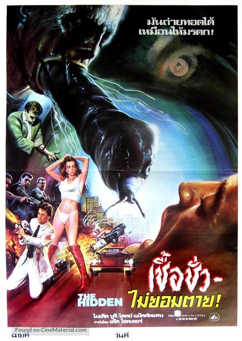 The Hidden - Thai Movie Poster