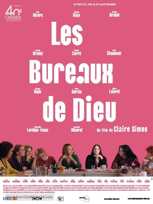 Les bureaux de Dieu - French Movie Poster