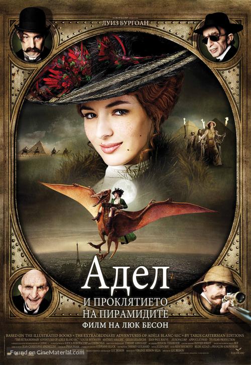 Les aventures extraordinaires d'Adèle Blanc-Sec - Bulgarian Movie Poster