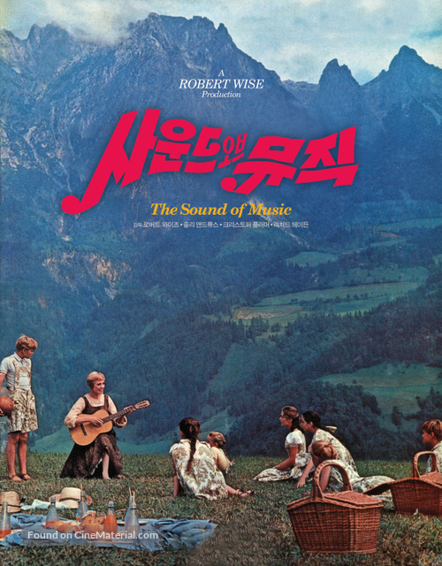 The Sound of Music - South Korean DVD movie cover