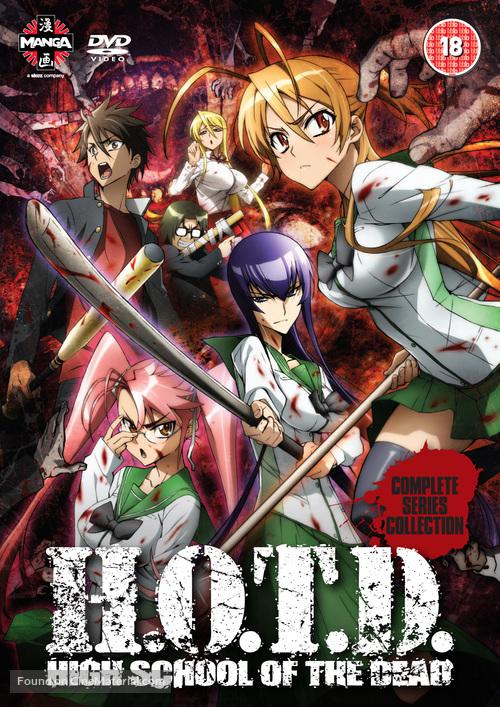 """Gakuen mokushiroku: Highschool of the dead"" - British DVD movie cover"