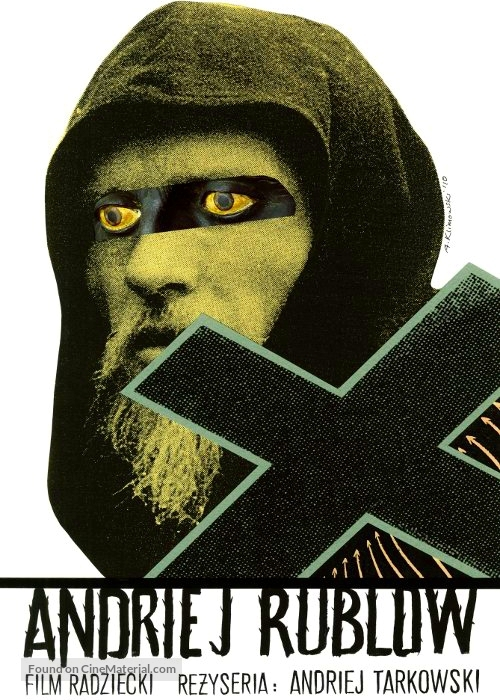 Andrey Rublyov - Polish Movie Poster