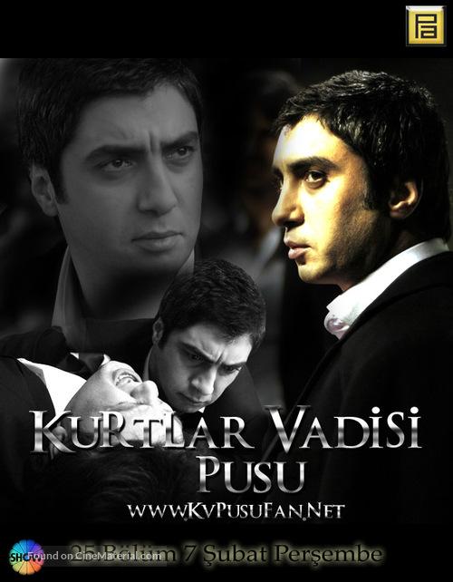 """Kurtlar vadisi - Pusu"" - Movie Cover"