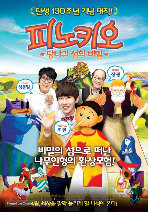 Pinocchio - South Korean Movie Poster
