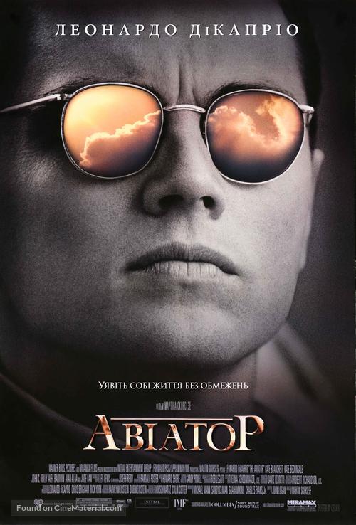 The Aviator - Ukrainian Movie Poster