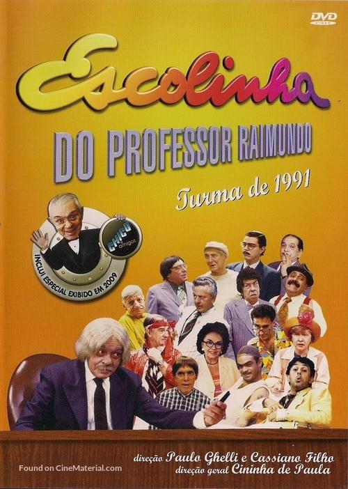 """""""Escolinha do Professor Raimundo"""" - Brazilian Movie Cover"""