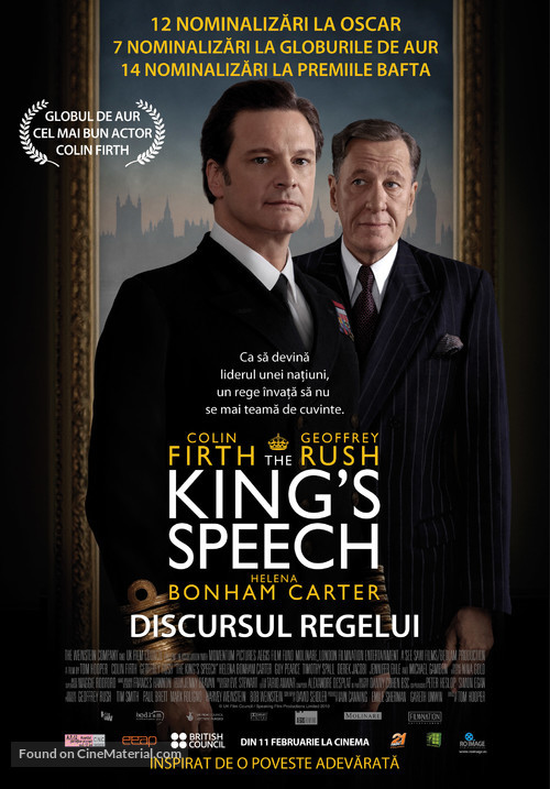 The King's Speech - Romanian Movie Poster